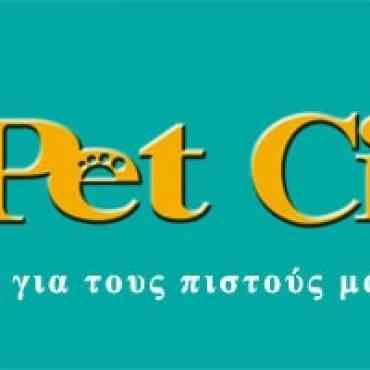 Οι Παραμυθοκάρτες στα Pet City της Αττικής
