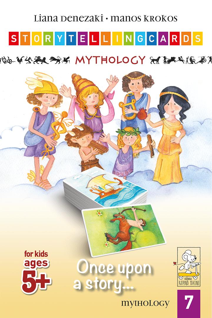 Once upon a story... - Mythology