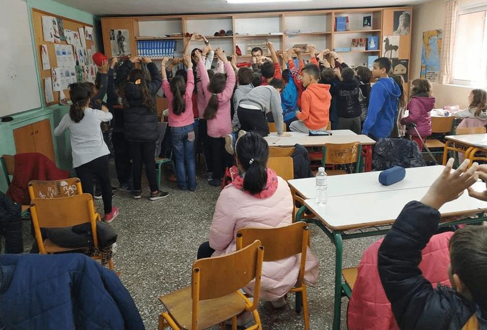 Από το 1ο Δημοτικό Σχολείο Ηλιούπολης με πολλή πολλή αγάπη