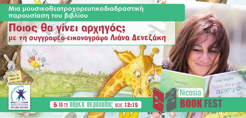 Nicosia Book Festival 2019